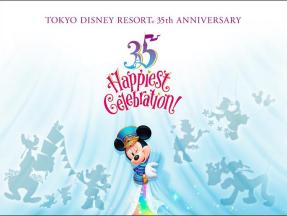 """【速報】東京ディズニーリゾート35周年""""Happiest Celebration!"""""""