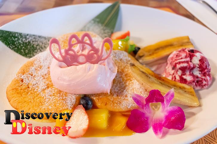 ポリネシアンテラスレストランのデザートパンケーキ